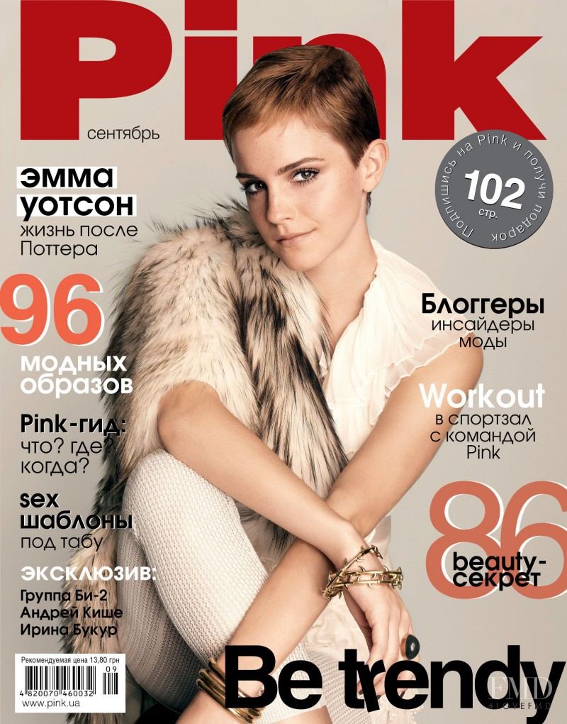 Emma Watson featured on the Pink Ukraine cover from September 2011