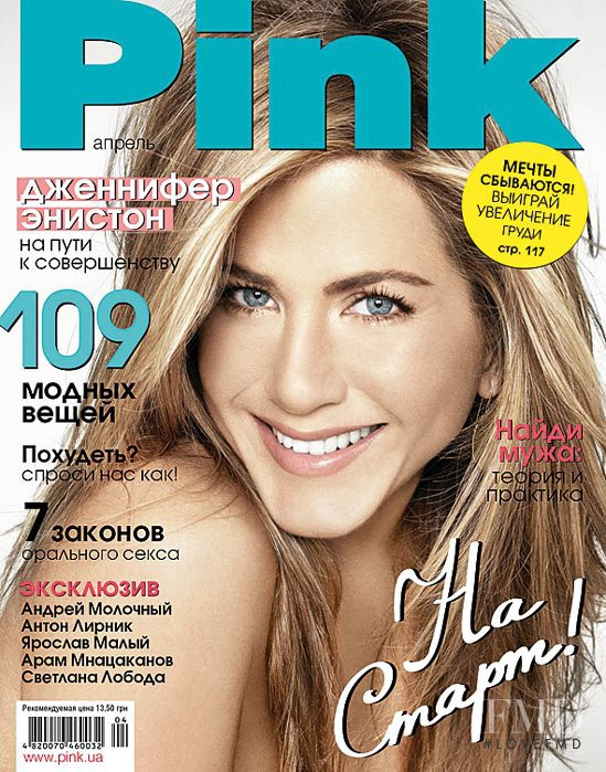 Jennifer Aniston featured on the Pink Ukraine cover from April 2012