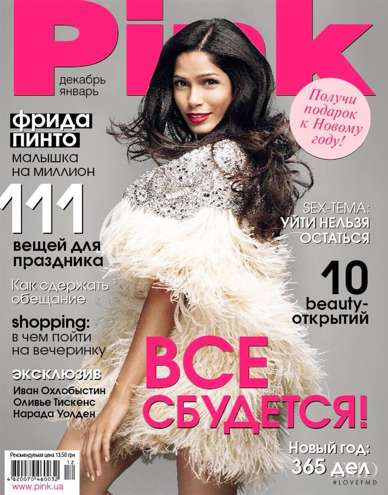 Freida Pinto featured on the Pink Ukraine cover from December 2012