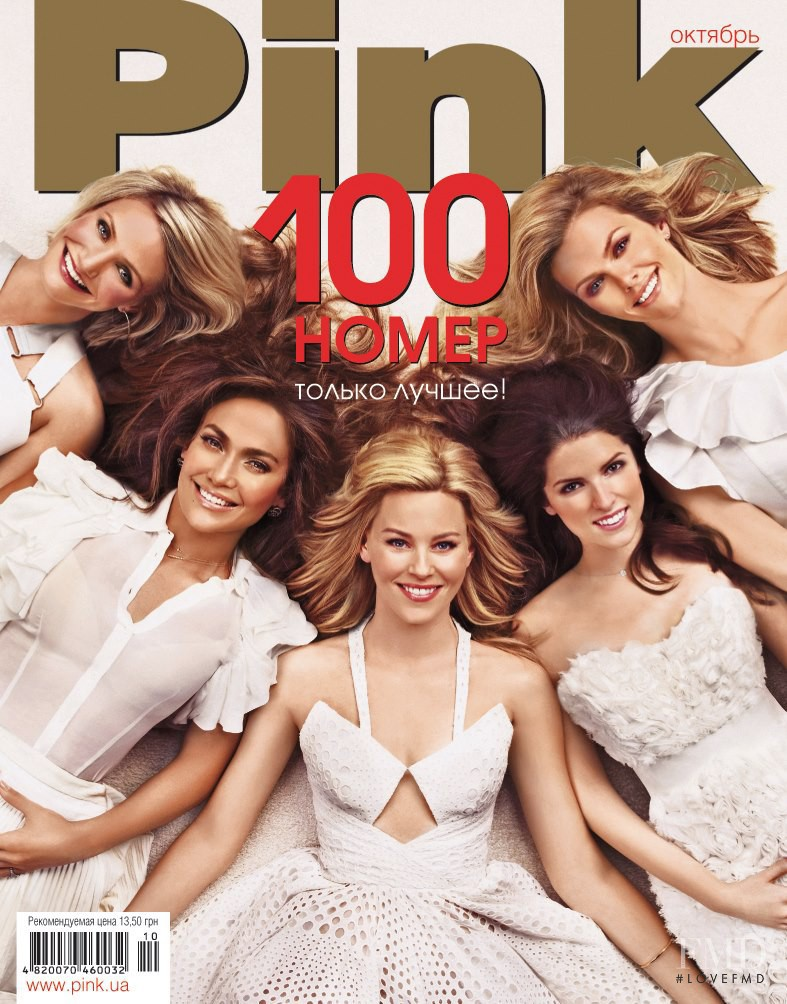 Cameron Diaz, Jennifer Lopez, Elizabeth Banks, Anna Kendrick featured on the Pink Ukraine cover from October 2012