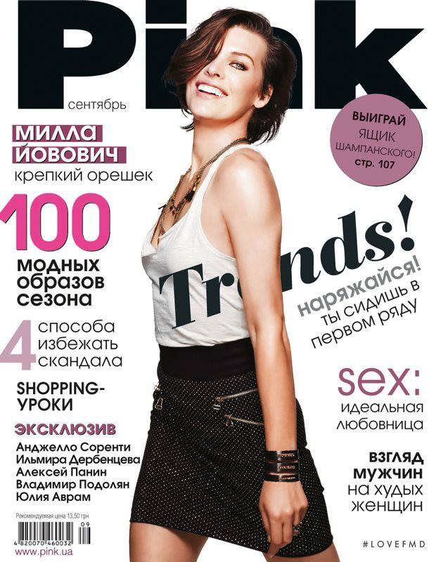 Milla Jovovich featured on the Pink Ukraine cover from September 2012