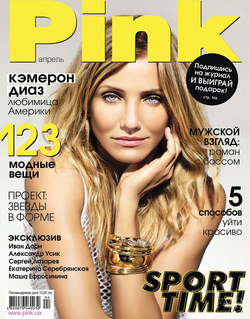 Cameron Diaz featured on the Pink Ukraine cover from April 2013