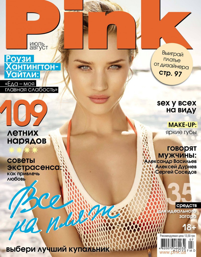 Rosie Huntington-Whiteley featured on the Pink Ukraine cover from July 2013