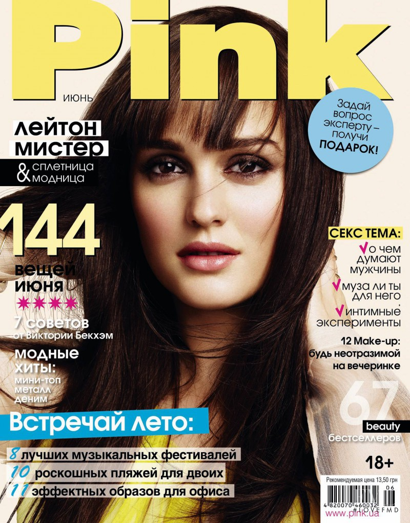 Leighton Meester featured on the Pink Ukraine cover from June 2013