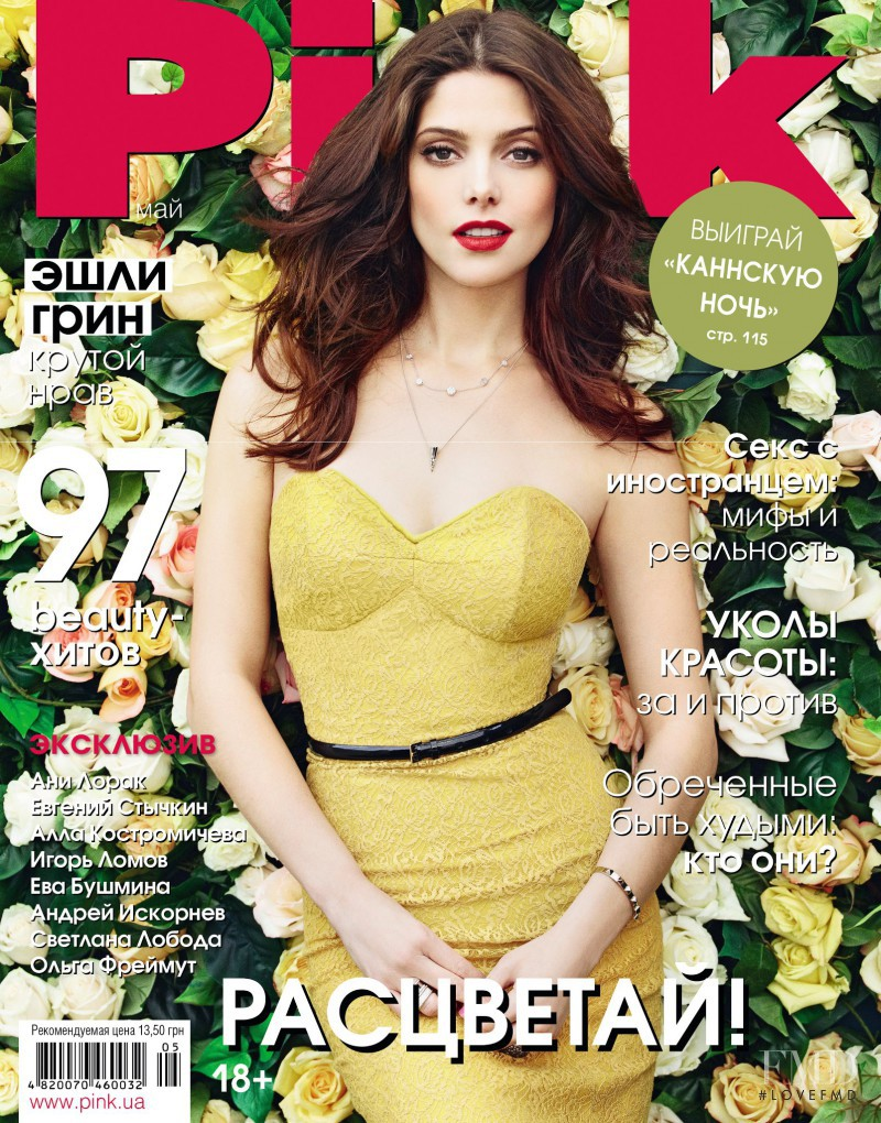 Ashley Greene featured on the Pink Ukraine cover from May 2013