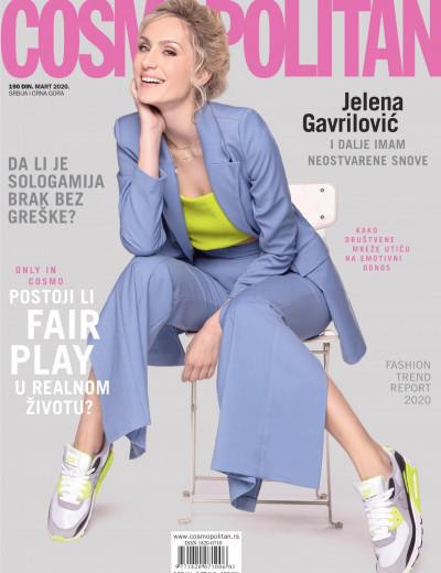 Cosmopolitan Serbia