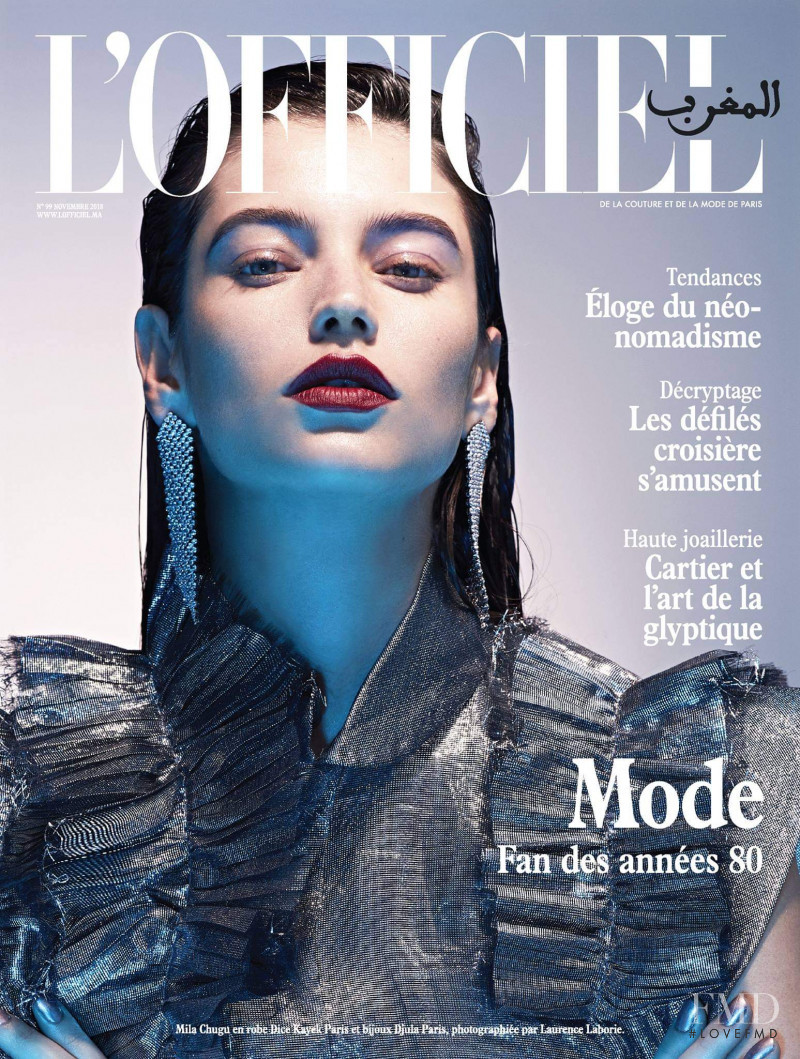 Mila Chugu featured on the L\'Officiel Morocco cover from November 2018