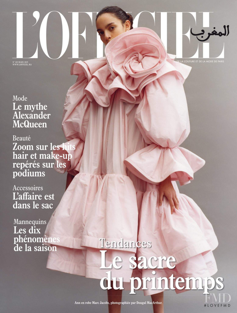 Ann featured on the L\'Officiel Morocco cover from March 2019
