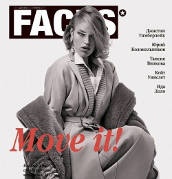 FACES Magazine Russia