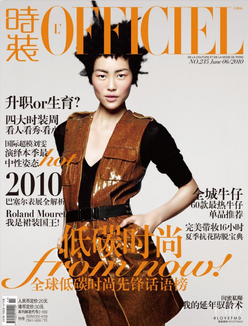 Model Magazines List: Cover Of L'Officiel China With Liu Wen, June 2011 (ID:9282