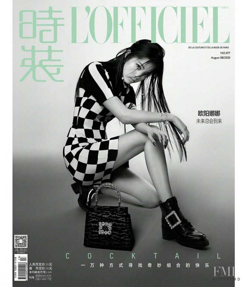 Nana Ou-Yang featured on the L\'Officiel China cover from August 2020