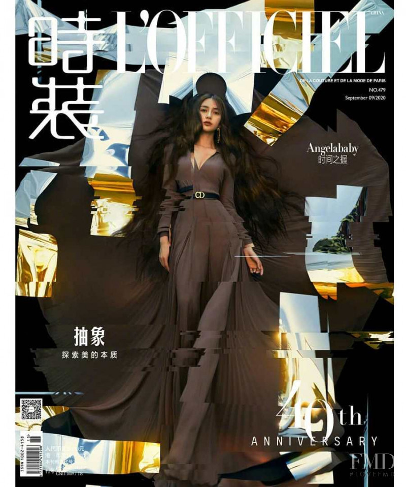Angelababy featured on the L\'Officiel China cover from September 2020