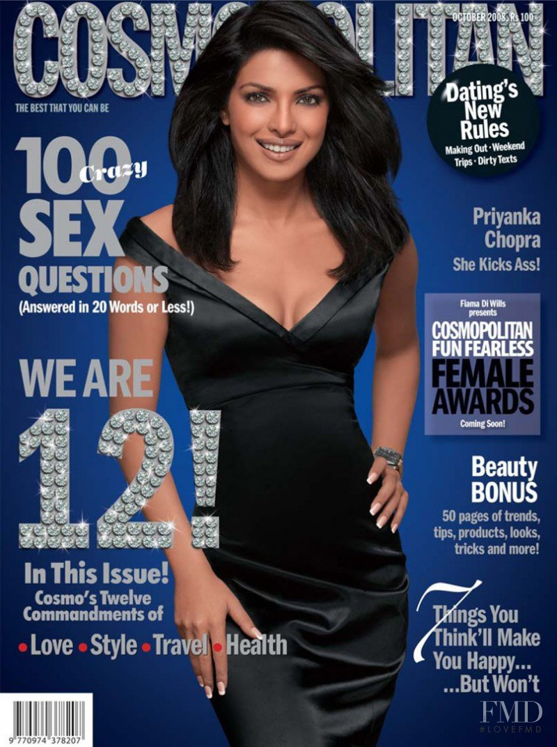 Priyanka Chopra featured on the Cosmopolitan India cover from October 2008