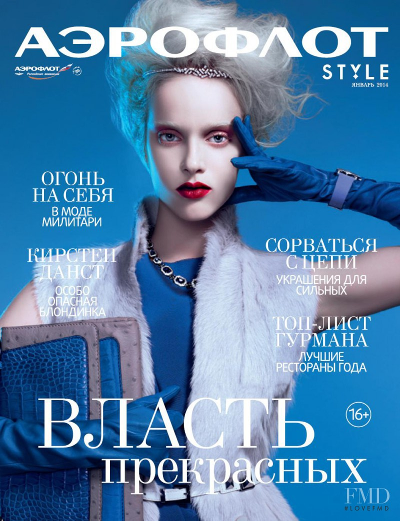 Daria Usova featured on the Aeroflot Style cover from January 2014