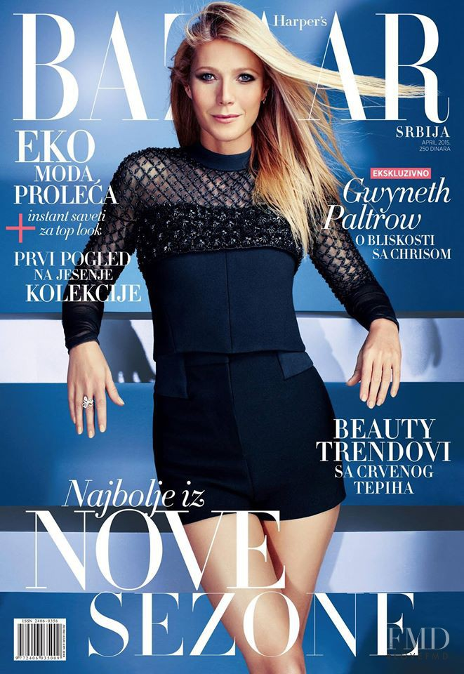 Gwyneth Paltrow featured on the Harper\'s Bazaar Serbia cover from April 2015