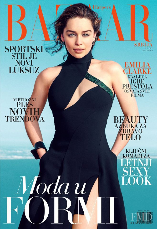 Emilia Clarke featured on the Harper\'s Bazaar Serbia cover from July 2015