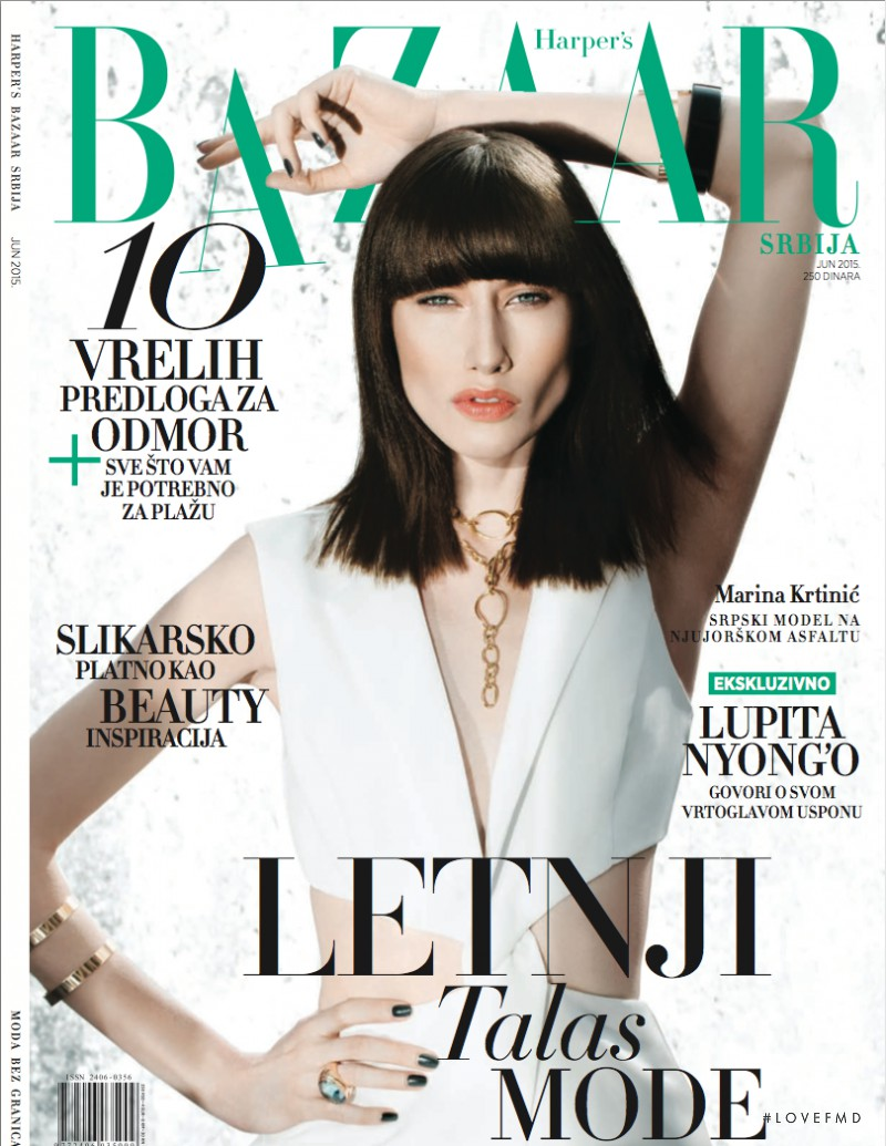 Marina Krtinic featured on the Harper\'s Bazaar Serbia cover from June 2015