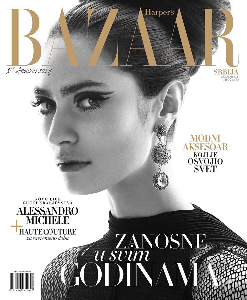 Marine Deleeuw featured on the Harper\'s Bazaar Serbia cover from October 2015