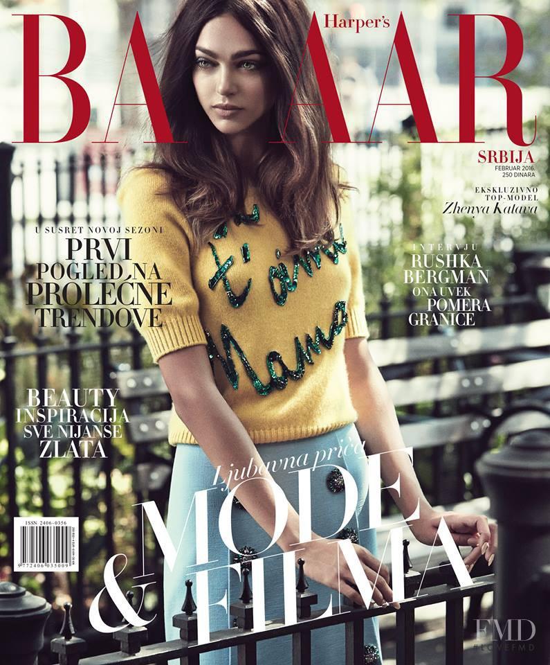 Zhenya Katava featured on the Harper\'s Bazaar Serbia cover from February 2016