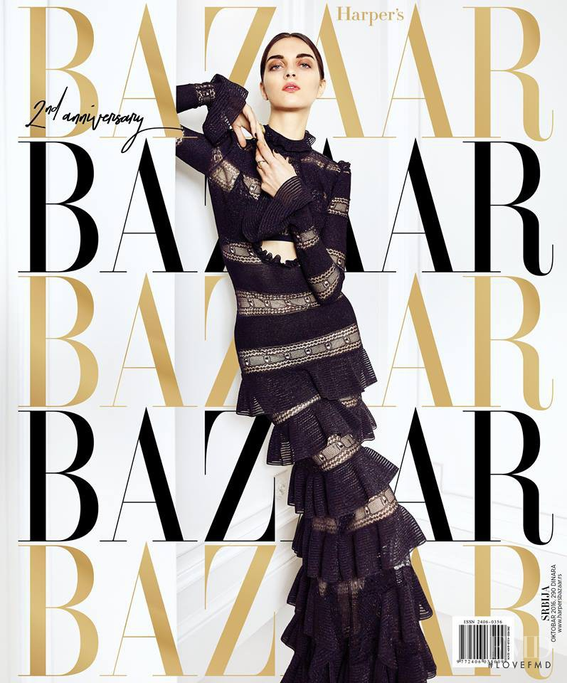 Magda Laguinge featured on the Harper\'s Bazaar Serbia cover from October 2016