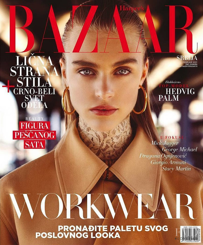 Hedvig Palm featured on the Harper\'s Bazaar Serbia cover from February 2017