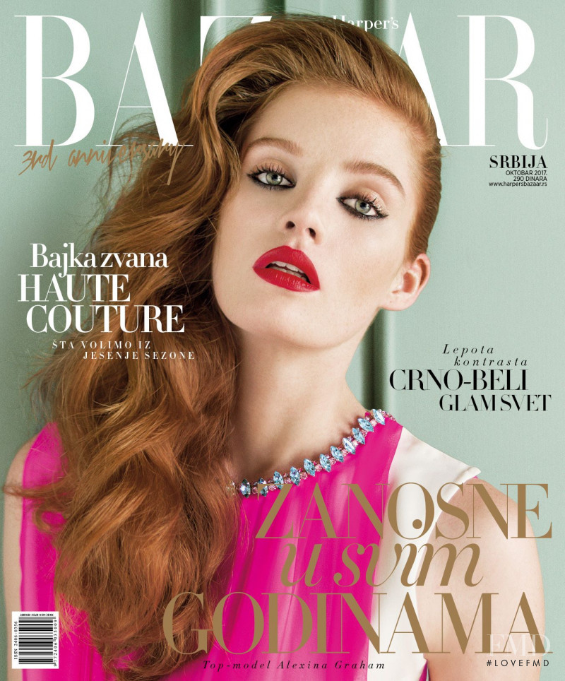 Alexina Graham featured on the Harper\'s Bazaar Serbia cover from October 2017