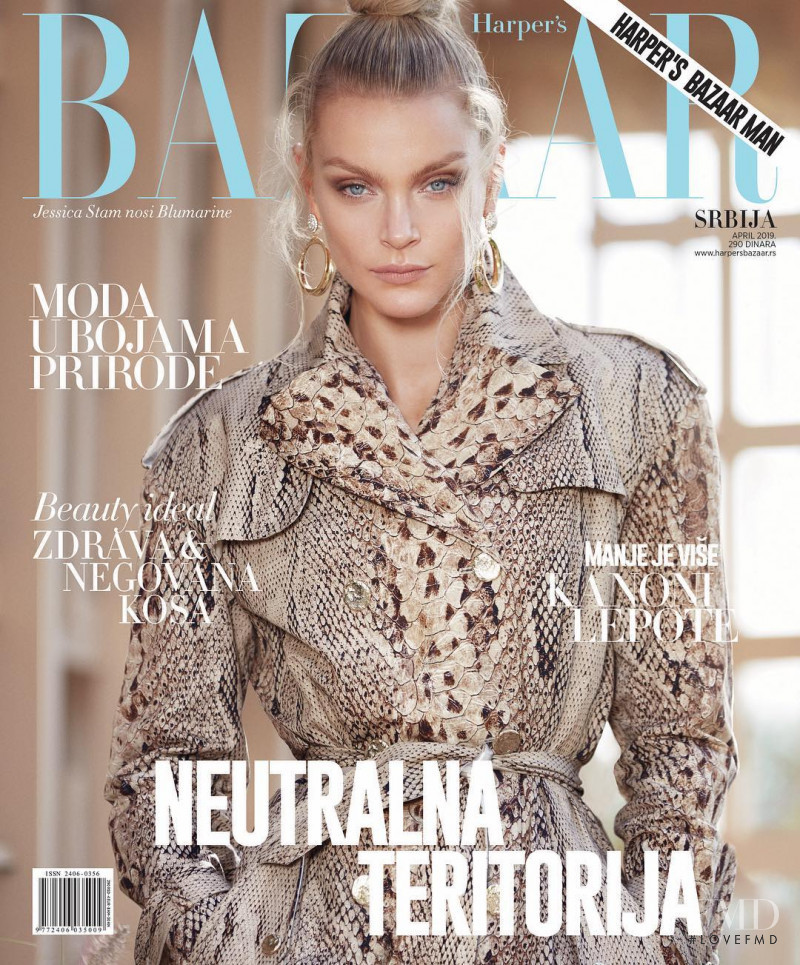 Jessica Stam featured on the Harper\'s Bazaar Serbia cover from April 2019
