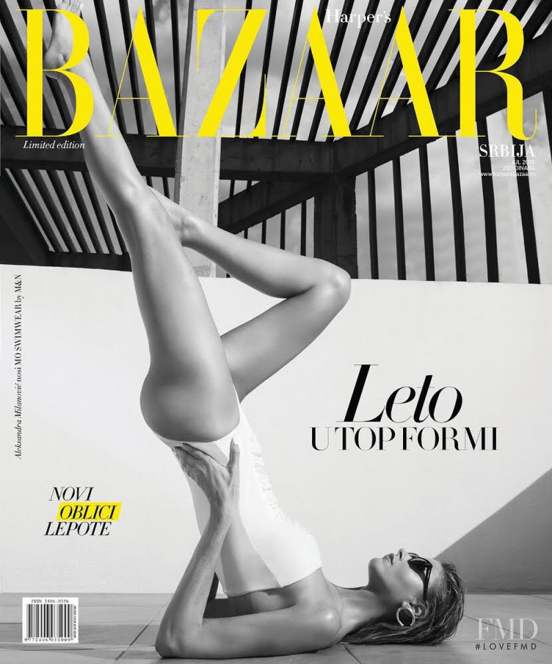 featured on the Harper\'s Bazaar Serbia cover from July 2019