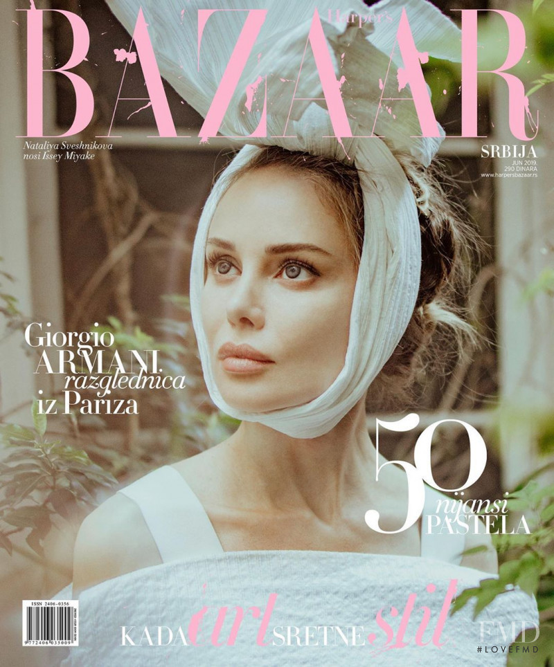 featured on the Harper\'s Bazaar Serbia cover from June 2019