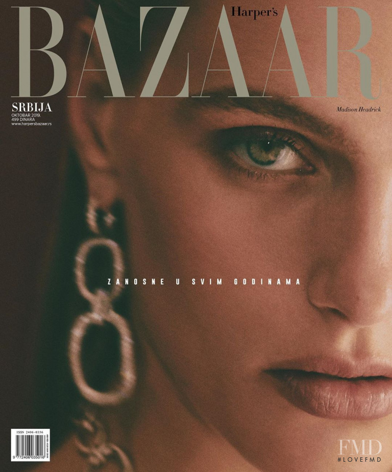 Madison Headrick featured on the Harper\'s Bazaar Serbia cover from October 2019