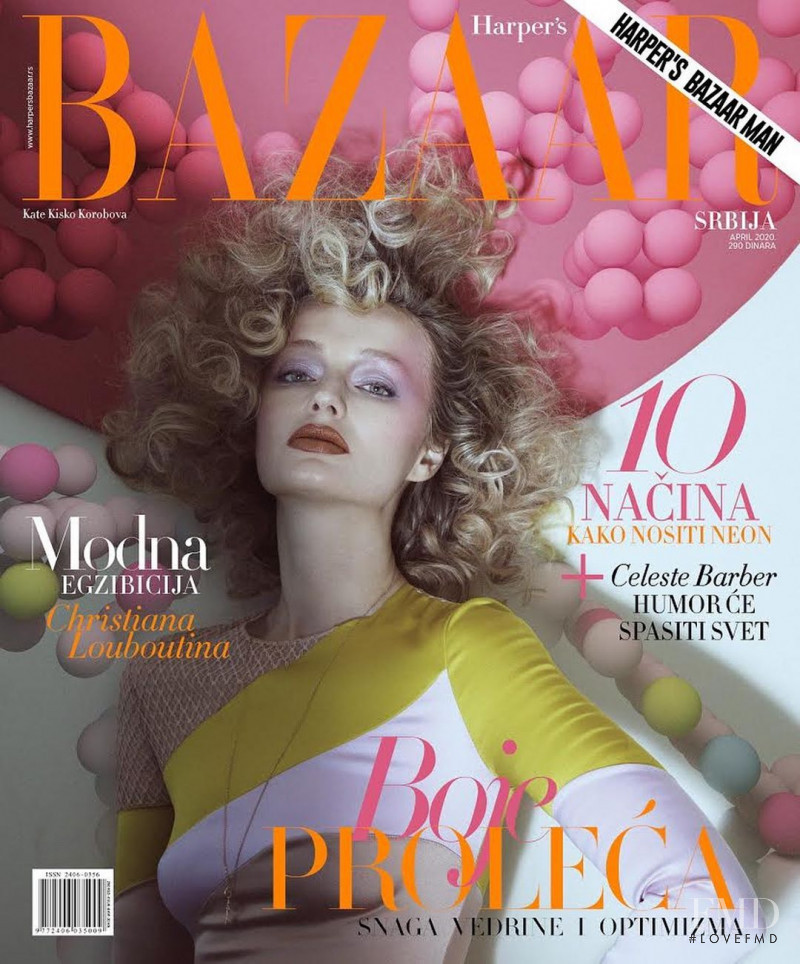 featured on the Harper\'s Bazaar Serbia cover from April 2020