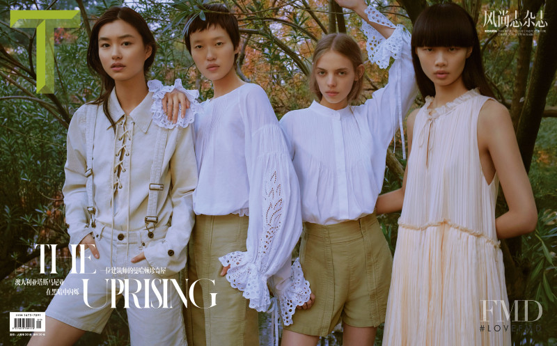 Estelle Chen, Mariana Zaragoza, Shujing Zhou, Huan Zhou featured on the T - The New York Times Style - China cover from January 2017