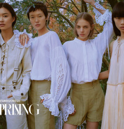 T - The New York Times Style - China