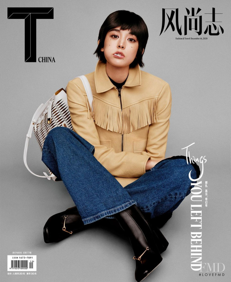 Gulnazar featured on the T - The New York Times Style - China cover from February 2021