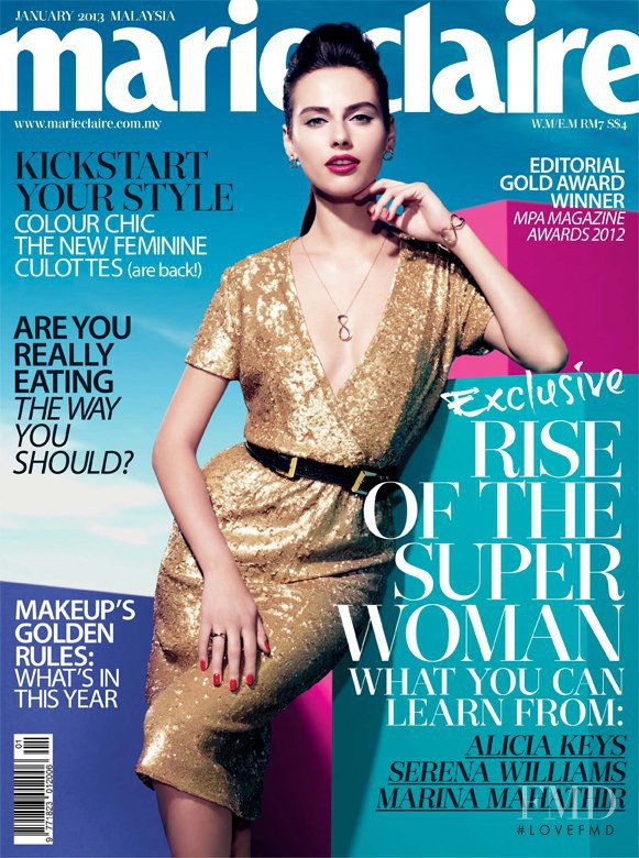 Alisa Parkhomenko featured on the Marie Claire Malaysia cover from January 2013