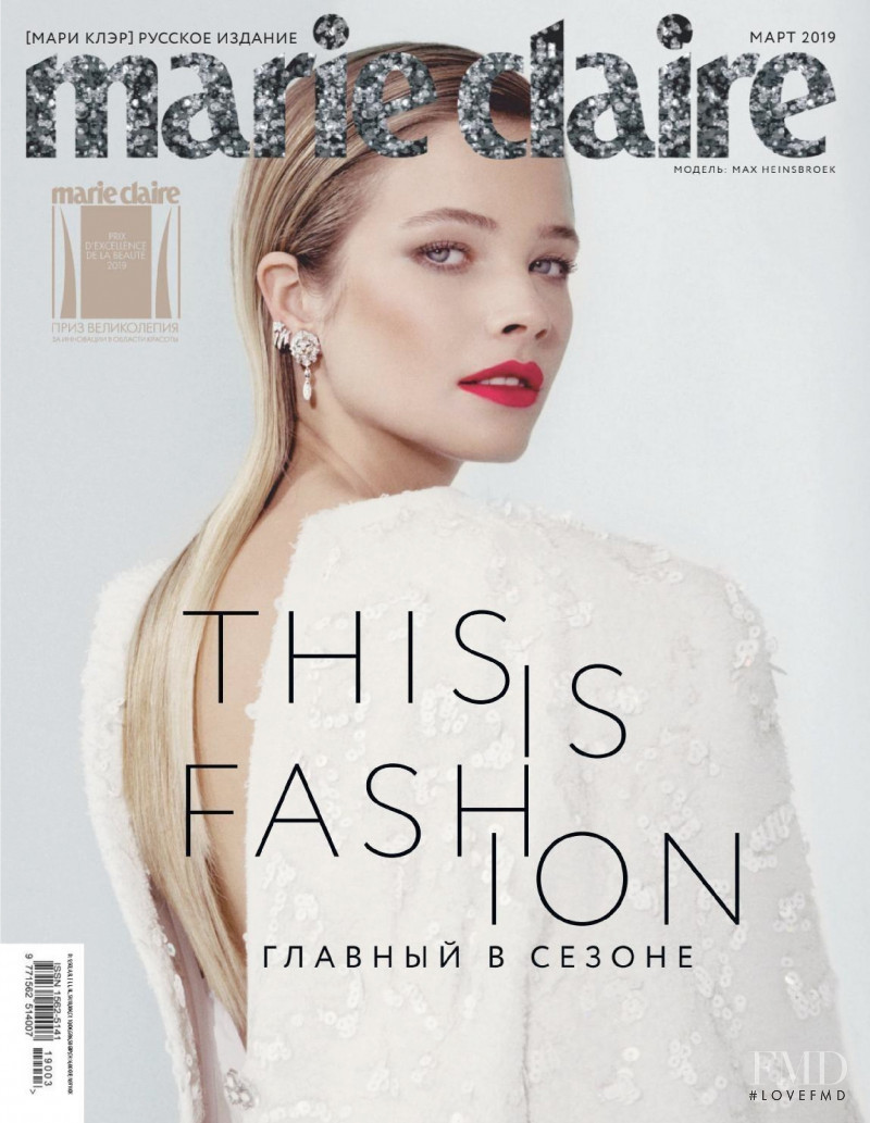 Max Heinsbroek featured on the Marie Claire Russia cover from March 2019