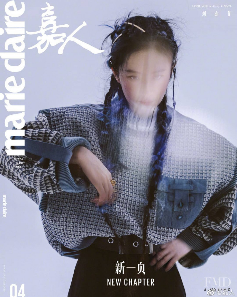 Liu YiFei featured on the Marie Claire China cover from April 2021