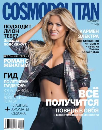 Cosmopolitan Kazakhstan