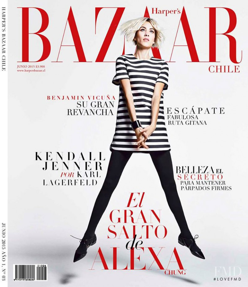 Alexa Chung featured on the Harper\'s Bazaar Chile cover from June 2015