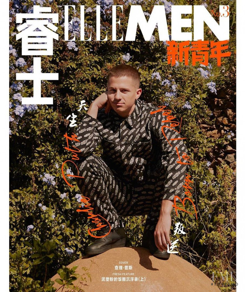 Charlie Puth featured on the Elle Men China cover from December 2019