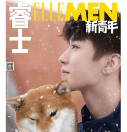 Elle Men China