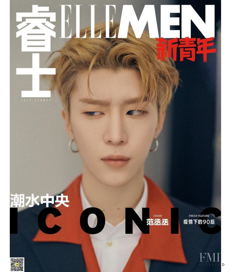 Fan Chengcheng featured on the Elle Men China cover from May 2020
