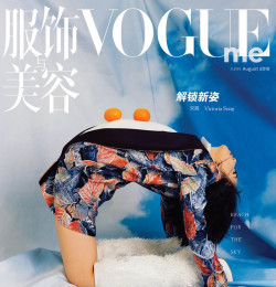 Vogue Me China