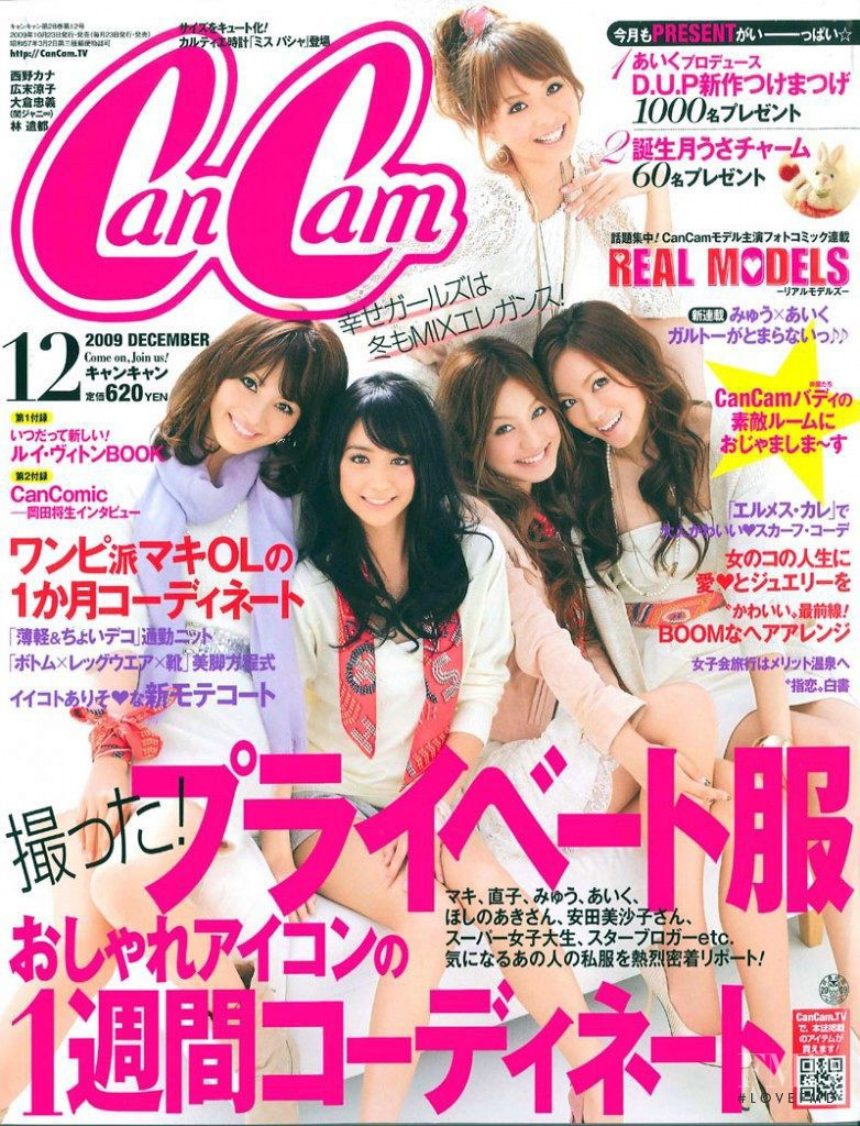 featured on the CanCam cover from December 2009