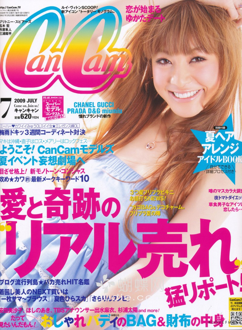 featured on the CanCam cover from July 2009