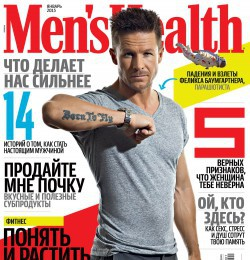 Men\'s Health Ukraine