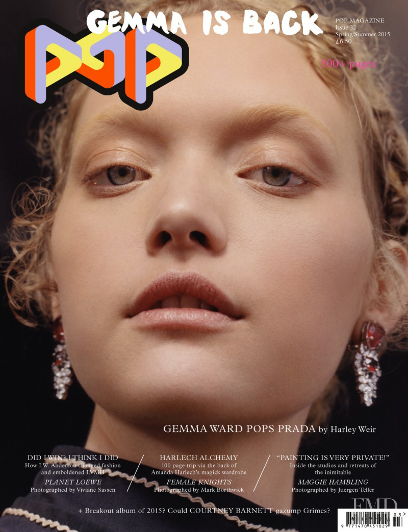 Gemma Ward featured on the Pop cover from March 2015
