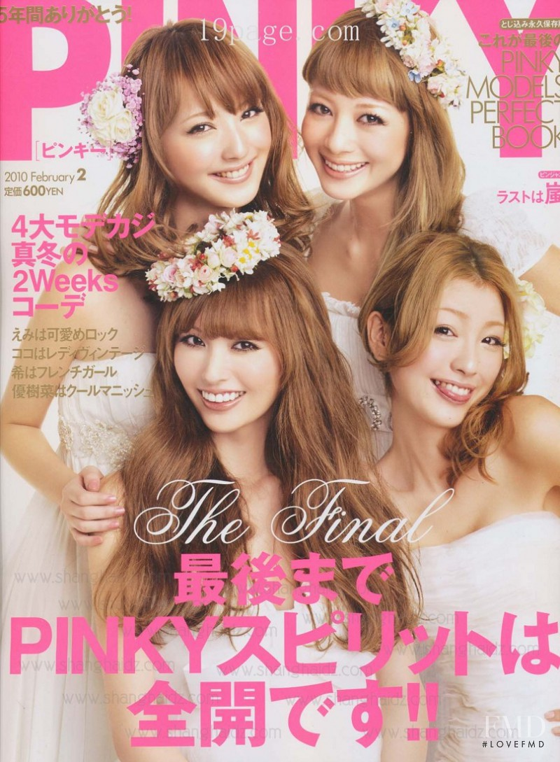 featured on the Pinky cover from February 2010