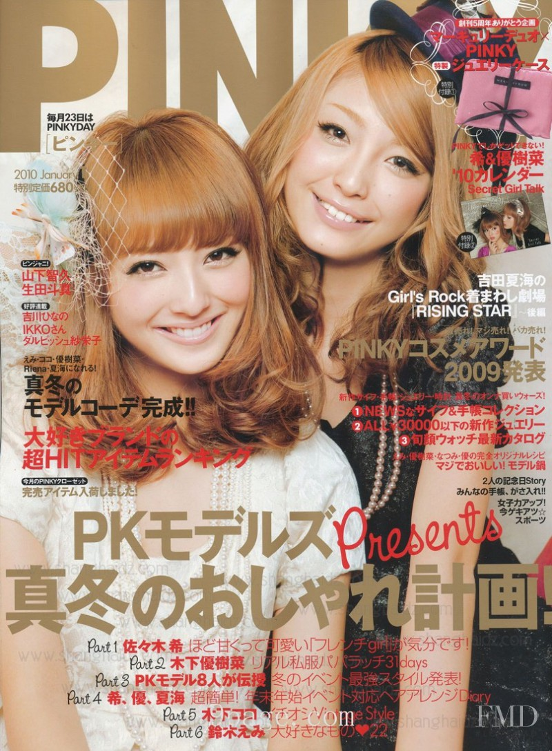 featured on the Pinky cover from January 2010