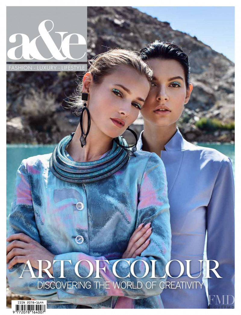 Anastasiia Koval, Sacha featured on the a&e cover from April 2019